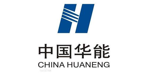 华能guoji电力股份有xian公司